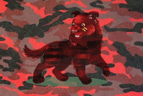 tissu-simili-cuir-camouflage